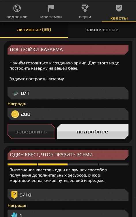Screenshot_20200512_104826.thumb.jpg.345b19d99f68dcd40654d8df0c590ddc.jpg