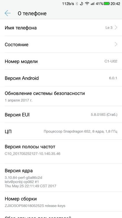 Screenshot_20200517-204238.jpg