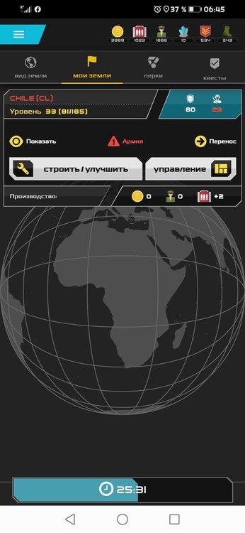 Screenshot_20210506_064550_earth.domination.jpg