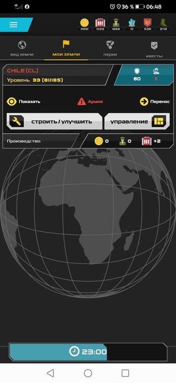 Screenshot_20210506_064820_earth.domination.jpg