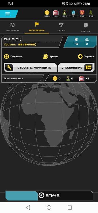 Screenshot_20210506_074141_earth.domination.jpg