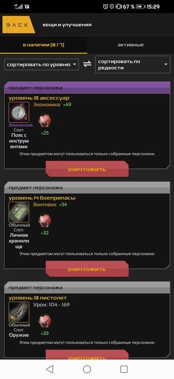 Screenshot_20210720_152926_earth.domination.thumb.jpg.f621bcc6f8ce632d77cc8ccbb3843553.jpg